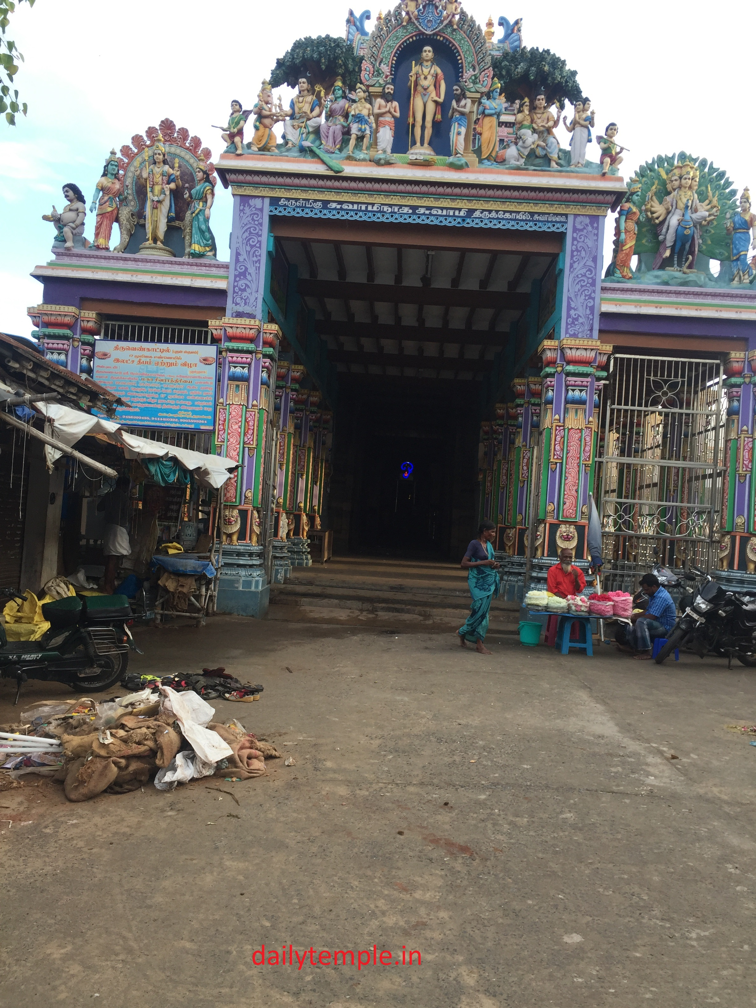 swamimalai_temple